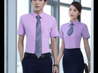 Đồng phục công sở đẹp cho các cơ quan, công ty, doanh nghiệp