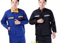 May đồng phục bảo hộ lao động sử dụng loại vải nào đảm...