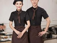 Yếu tố tạo nên bộ đồng phục nhà hàng đẹp chuyên nghiệp