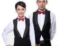May đồng phục khách sạn đẹp, chất lượng cần đáp ứng...