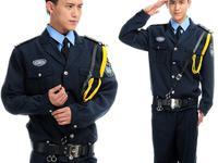 Bạn đã biết cách chọn đồng phục bảo vệ vào mùa đông...
