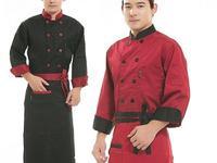 May đồng phục bếp đẹp sang trọng cần lưu ý những gì?