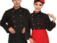 Lựa chọn đồng phục nhà hàng sang trọng nổi bật phù hợp...